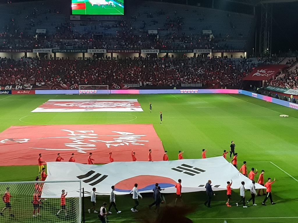 러시아 월드컵 출정식