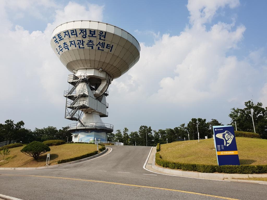 우주측지관측센터